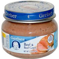 Gerber Beef Gravy