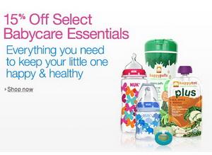 Amazon Babycare Essentials