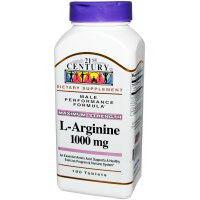 21st-century-l-arginine